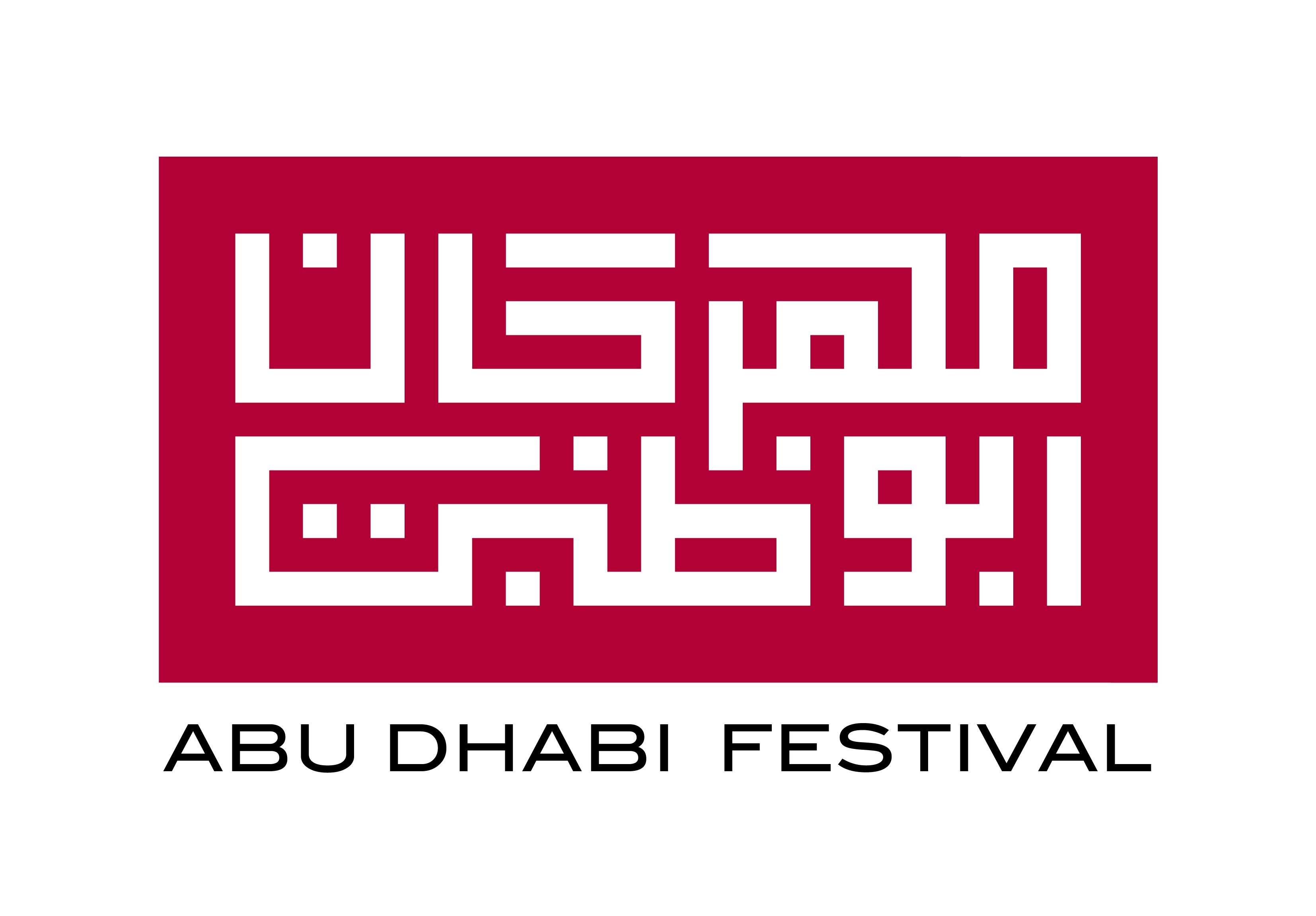 Logo Abu Dahbi Festival
